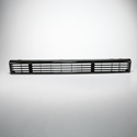 Whirlpool Microwave/Hood Grille Vent (Maytag) W10718218